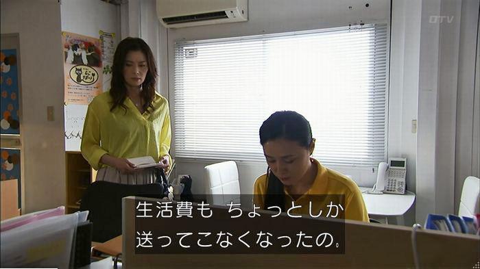 ウツボカズラの夢6話のキャプ72