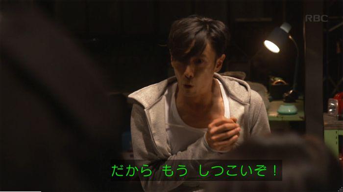 監獄のお姫さま 3話のキャプ383