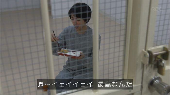 監獄のお姫さま 最終話のキャプ159