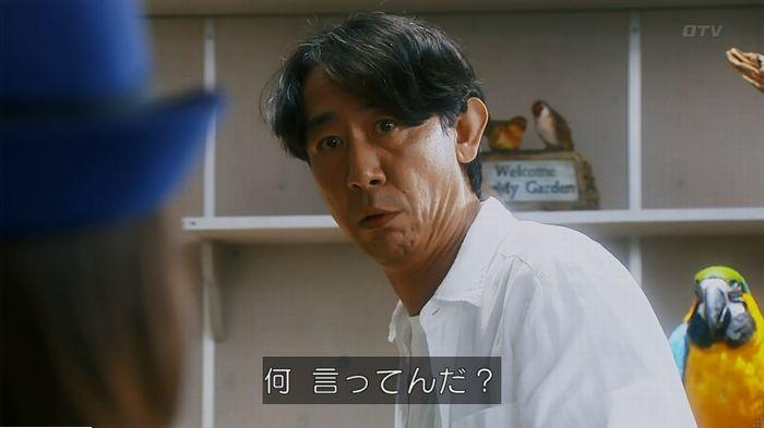 警視庁いきもの係 最終話のキャプ712