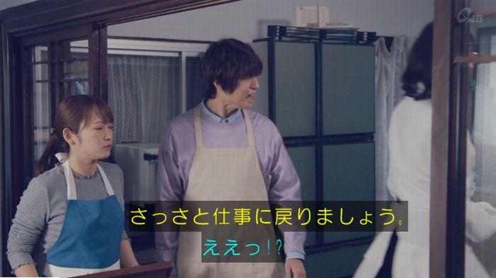 家政婦のミタゾノ 5話のキャプ204
