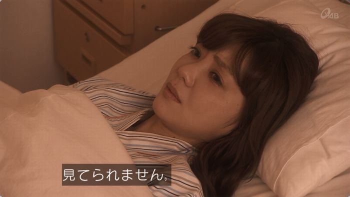 奪い愛 5話のキャプ87