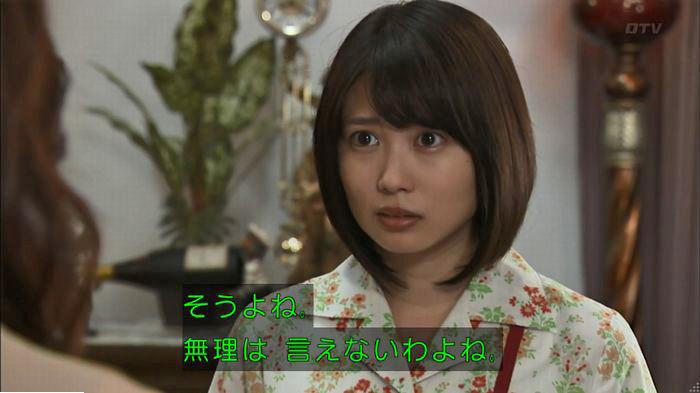 ウツボカズラの夢6話のキャプ586