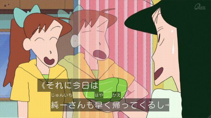 クレヨンしんちゃんのキャプ235