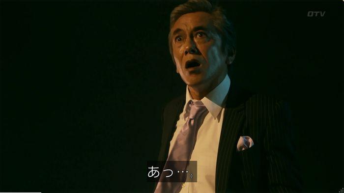 警視庁いきもの係 9話のキャプ4