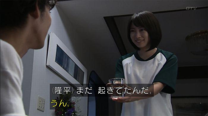 ウツボカズラの夢4話のキャプ582