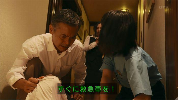 警視庁いきもの係 9話のキャプ739