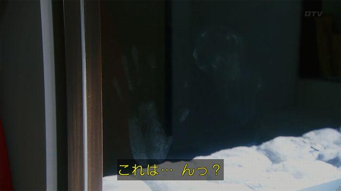 いきもの係 2話のキャプ533