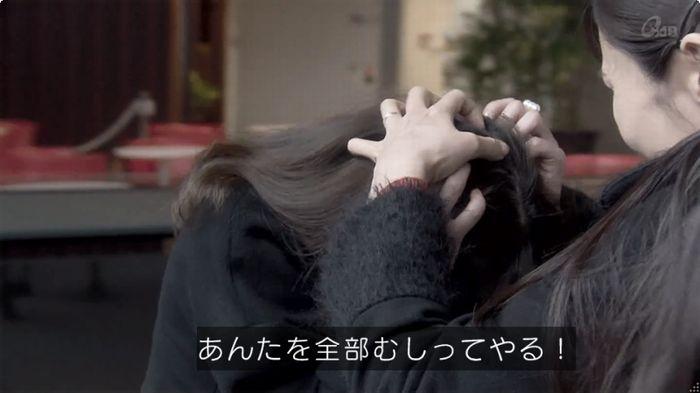 奪い愛 6話のキャプ74