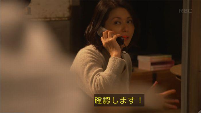 監獄のお姫さま 7話のキャプ84