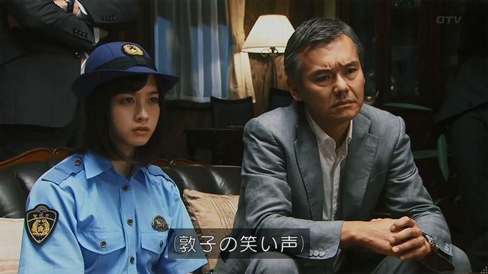 警視庁いきもの係 8話のキャプ738