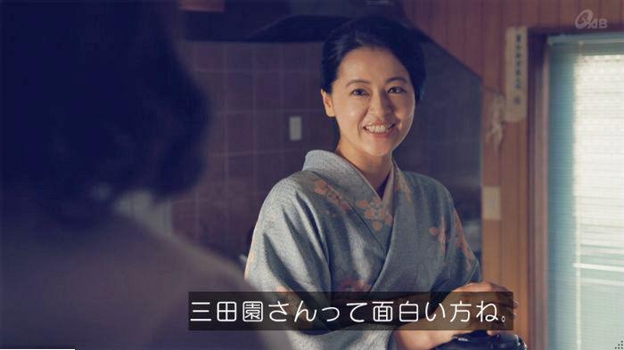 家政婦のミタゾノ 7話のキャプ893