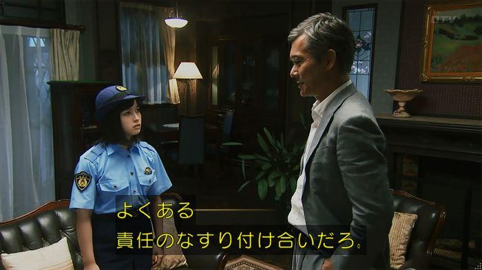 警視庁いきもの係 8話のキャプ763