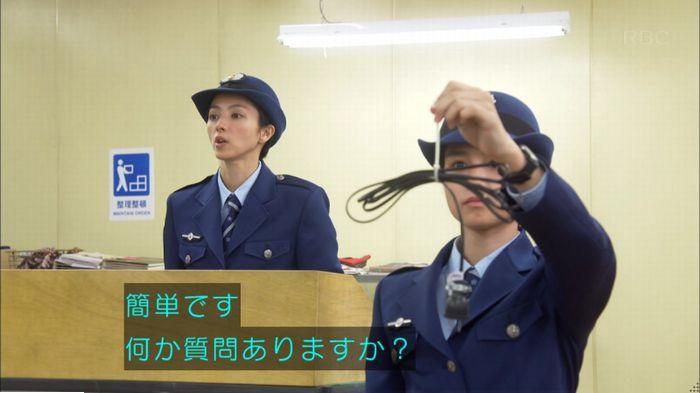 監獄のお姫さま 4話のキャプ120
