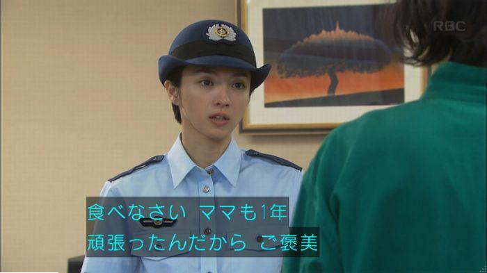 監獄のお姫さま 5話のキャプ508