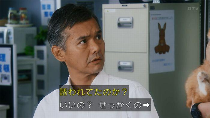 警視庁いきもの係 8話のキャプ831