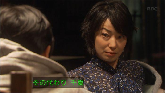 監獄のお姫さま 7話のキャプ694