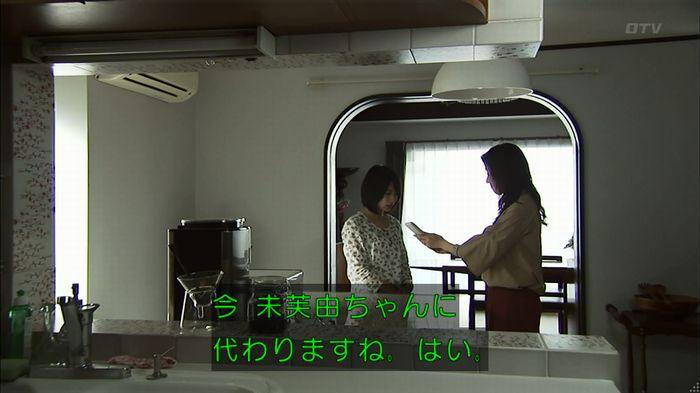 ウツボカズラの夢1話のキャプ181