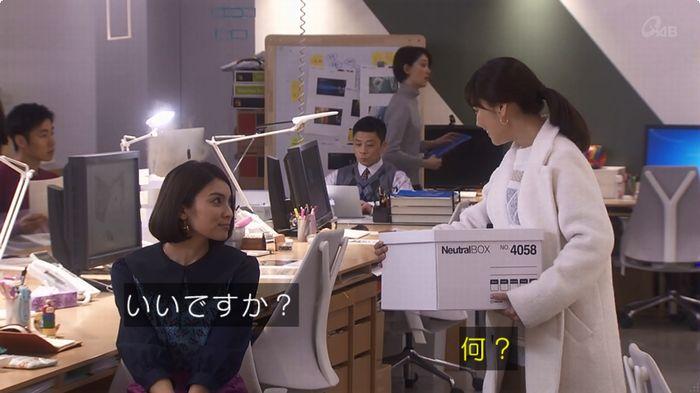 奪い愛 6話のキャプ302