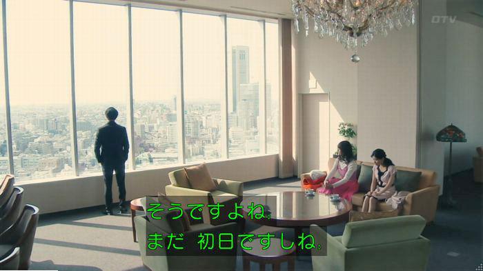 海月姫7話のキャプ780