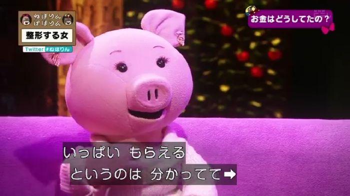 ねほりんぱほりんのキャプ261