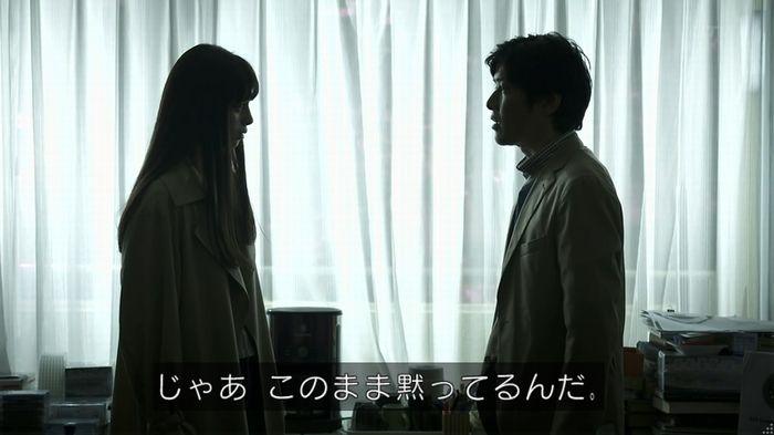世にも奇妙な物語 夢男のキャプ223