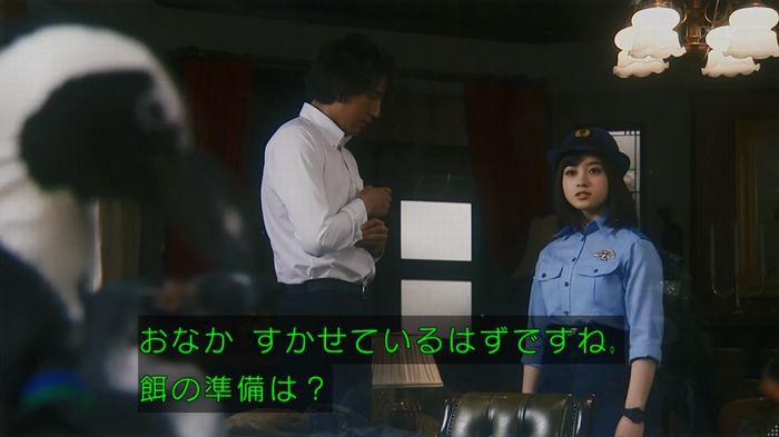 いきもの係 2話のキャプ262