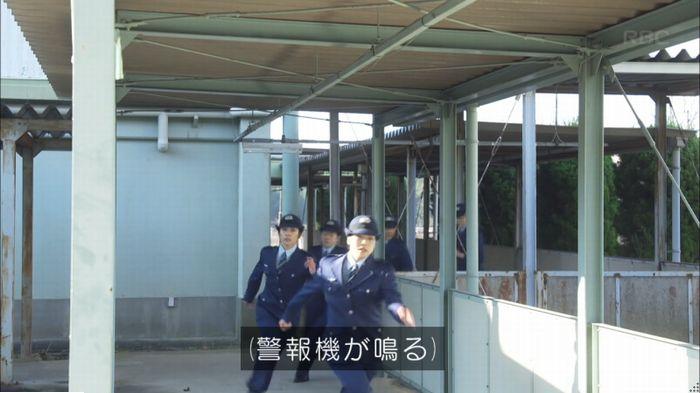 監獄のお姫さま 6話のキャプ360