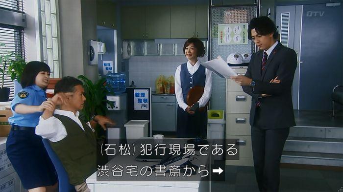 警視庁いきもの係 8話のキャプ133