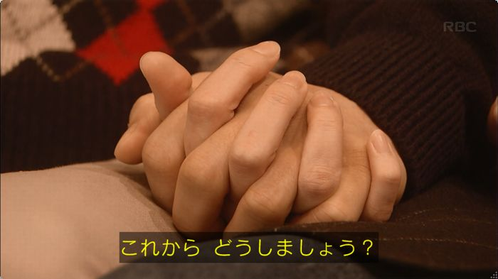 逃げ恥 最終話のキャプ346