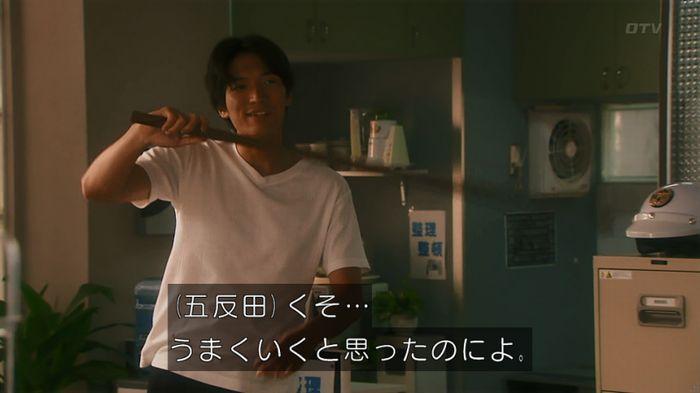 いきもの係 5話のキャプ808
