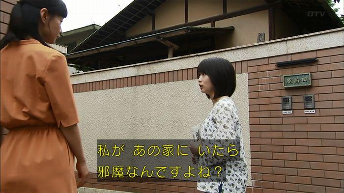 ウツボカズラの夢4話のキャプ89