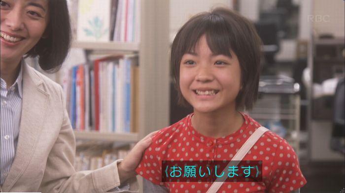 監獄のお姫さま 5話のキャプ131