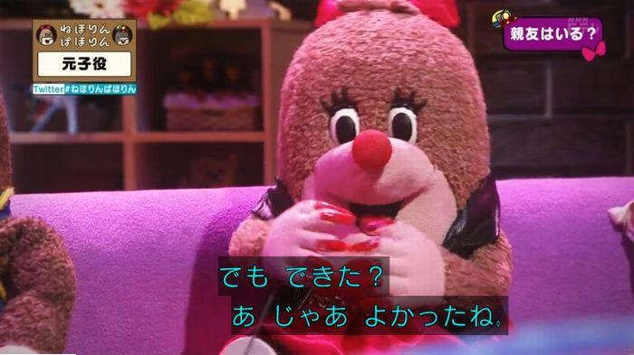 ねほりん元子役のキャプ389
