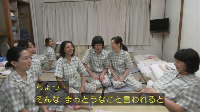 監獄のお姫さま 4話のキャプ698
