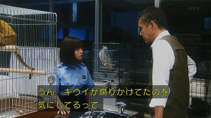 いきもの係 5話のキャプ621