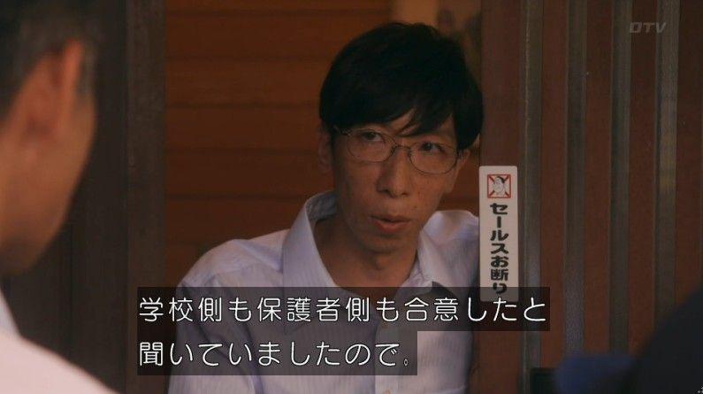 いきもの係 4話のキャプ616