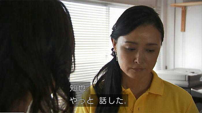 ウツボカズラの夢6話のキャプ64