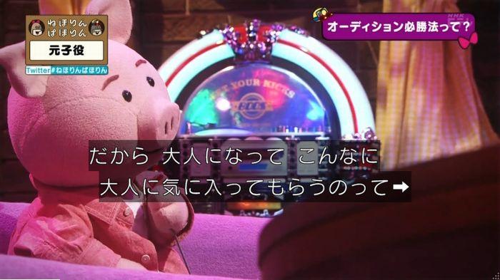ねほりん元子役のキャプ150