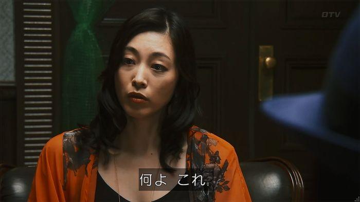 警視庁いきもの係 8話のキャプ690