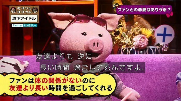 ねほりん 地下アイドル後編のキャプ333