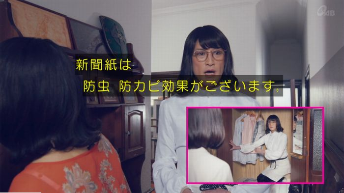 家政婦のミタゾノ 5話のキャプ612