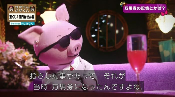 ねほりんぱほりんのキャプ85