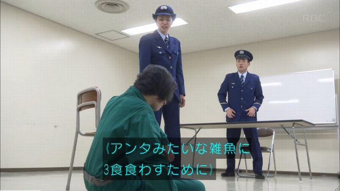 監獄のお姫さま 6話のキャプ425
