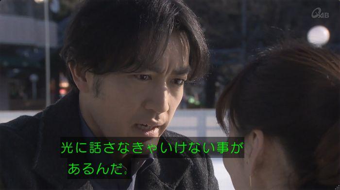 奪い愛 6話のキャプ484