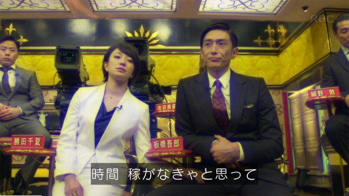 監獄のお姫さま 3話のキャプ504