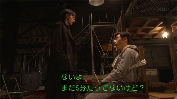 監獄のお姫さま 4話のキャプ367