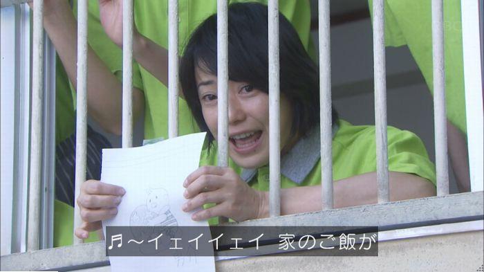 監獄のお姫さま 4話のキャプ740