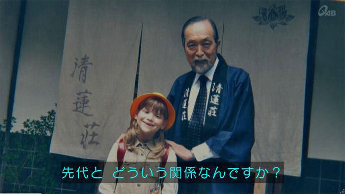 家政夫のミタゾノ7話のキャプ513