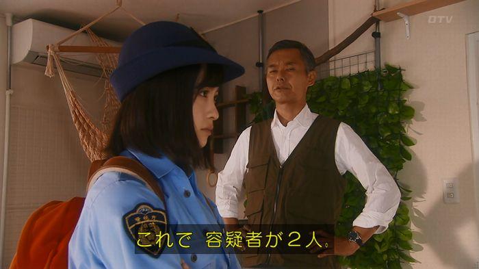 いきもの係 5話のキャプ499